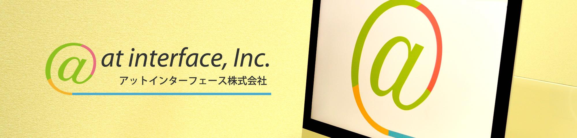 仙台でホームページ制作なら現在必須のスマホ・タブレット・モバイル対応も可能な弊社へ