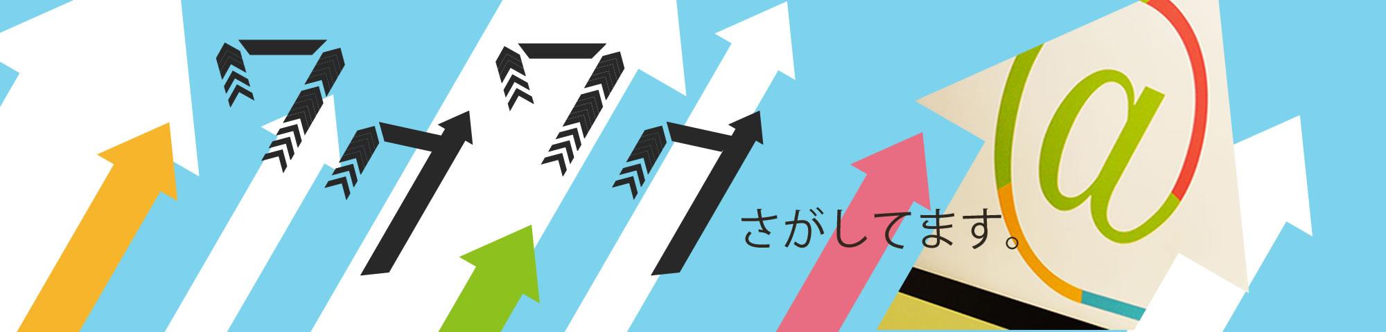 仙台でホームページ制作なら始めてリニューアルをお考えの方にも始めやすいサービス