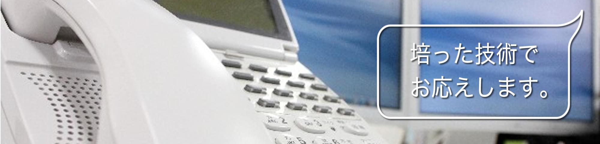 仙台でホームページ制作ならスマートフォン対応・WordPress使用のSEO対策・SSL対応が一番