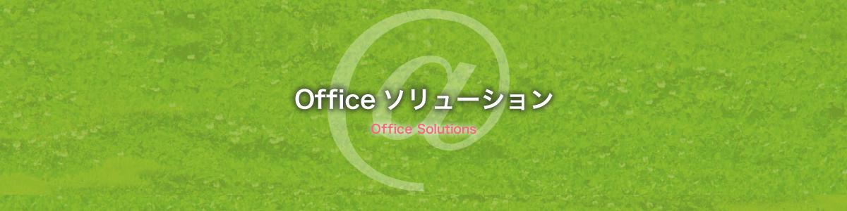 仙台で印刷DTP制作も実積があるホームページ制作会社
